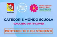 Vaccinazione antiCovid 19 Scuola